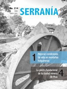 Serranía #214